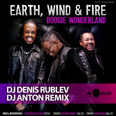 Boogie Wonderland Earth Wind and Fire