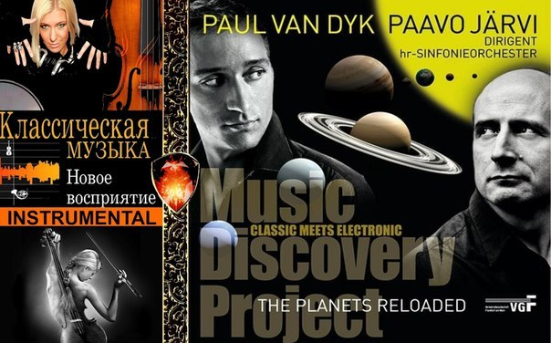 We Are Alive (Radio Mix) (Full On Vocal) Paul van Dyk