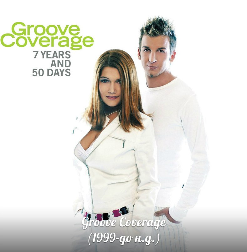 God Is A Girl (Radio Edit) Groove Coverage
