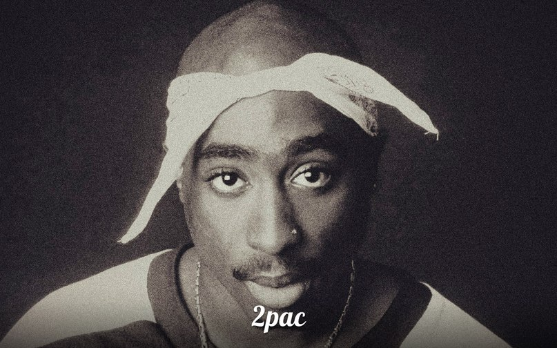Somewhere Over My Block 2pac