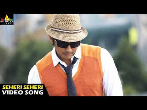 Seheri Video Song || Oye || Siddharth, Shamili