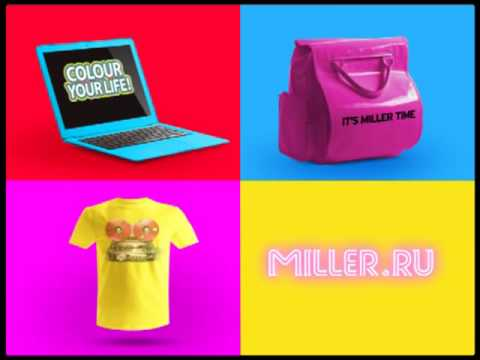 miller colour your life
