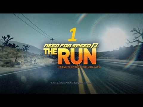 Машины из НФС зе РАН / cars from need for speed the run