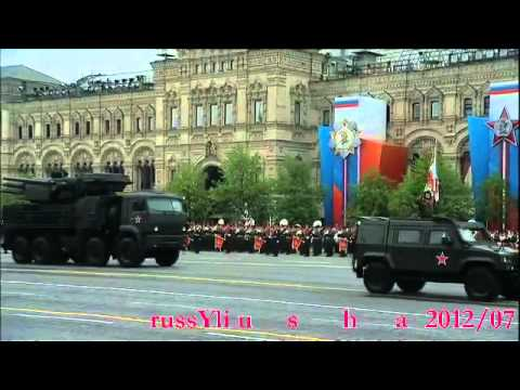 Russian Electro House Music 2012 July p1